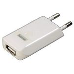USB Charger For iPod/iPhone - White
