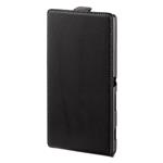 Mobile Smart Case For Sony Xperia Style/ Black